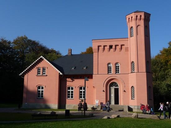 granitzhaus